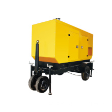 128kw trailer type Cummins Diesel Generator Set
