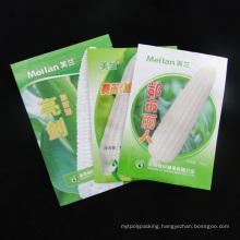 Moisture Barrier Foil Bag for Fertilizer Packing
