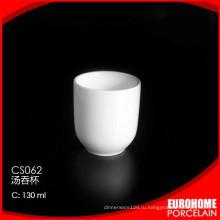 EuroHome фабрика Оптовая фарфор чай Кубок столовые приборы
