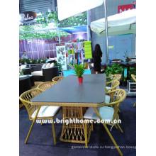 Мебель для столовой на открытом воздухе Wicker Weaving с порошковым покрытием Bp-3023c