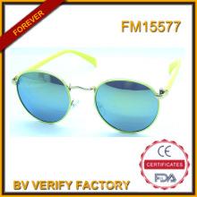 Nuevas gafas de sol Retro con marco redondo
