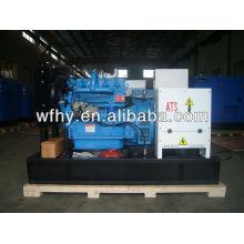 HOT SALE! 30kw Diesel Generator