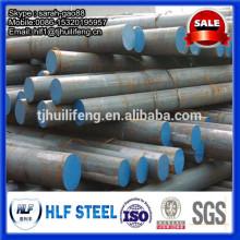 SAE1045 Barras de acero laminadas en caliente