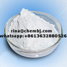 2,5,6-Triaminopyrimidin-4-ol sulphate