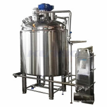 Best Quality 7BBL Brewery Equipment Mash Tun Equipment