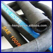 Hydraulic Rubber Hose -- SAE 100 R1AT or exceeds SAE R1AT