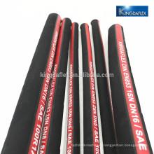 Industrial vulcanized high pressure hydraulic hose 1SN 2SN flexible rubber hose