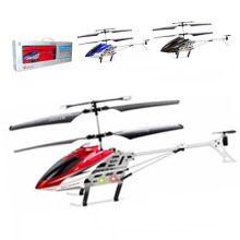 Newest Remote Control Toys 3.5 Channel RC Helicopter with En71 (10130452)