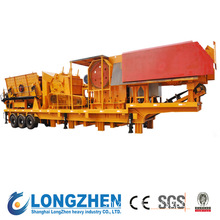 Mobile Crusher Machine