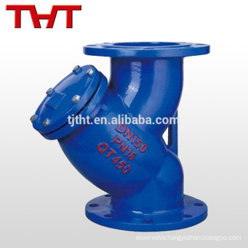 y type conical strainer