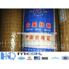 Black iron wire mesh/cloth (Factory &Exporter)
