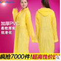 High quality fashion yellow pvc raincoat 2014 new