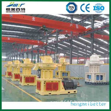The most practical wood pellet mill with high yield