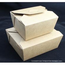 Kraft Starbucks Cake Box