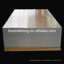 3004 deep drawing aluminum plate