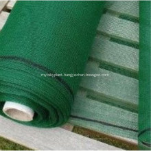 Polyethylene Shade Sail/Outdoor Garden Sun Shade NeT