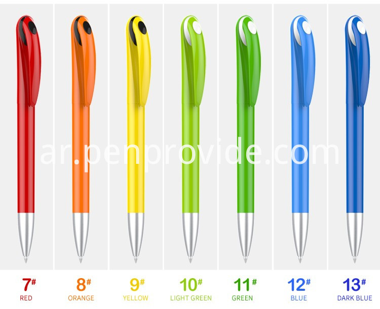 Promotional Colored Ball piont Pen