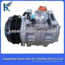Для Toyota Coaster 447220-0394 компрессор переменного тока