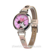 Mickey Clubhouse Children Students Kids Animal Design Watches