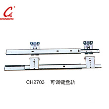 Hardware Accessories Cabinet Keyboard Slider (CH2703)
