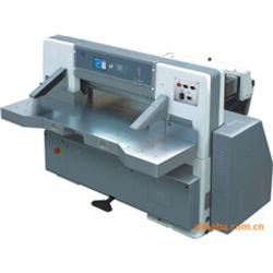 920mm program control single hydraulic single worm wheel paper cutting machine
