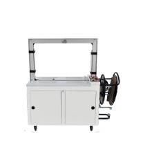 Автоматическая упаковочная машина для упаковки картонных коробок Yupack