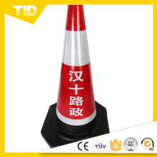 Reflective Cones for Safety Road