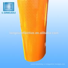 бриллиант светоотражающие виниловые пленки или листа