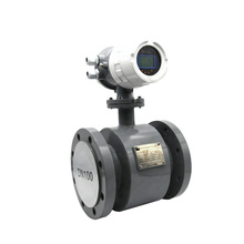 Sewer Sewage Water RS485 electromagnetic flow meter