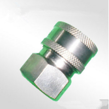 SS  G1/4F 250bar  Ball Quick Coupling