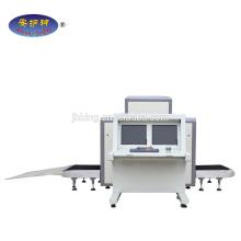 Máquina de cribado de rayos X profesional -JH8065