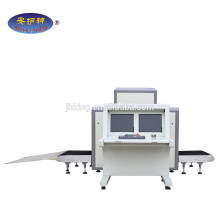 Профессиональный рентгеновский аппарат-JH8065 скрининг