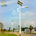 Lampu LED Street Split 60W