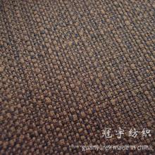 Tissu imité de sofa de toile avec le dos composé