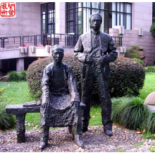 2016 Nouvelle sculpture en bronze de haute qualité Sculpture Bronze Portrait pour jardin