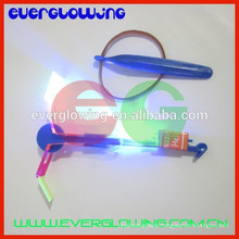 LED flashing arrow for kids