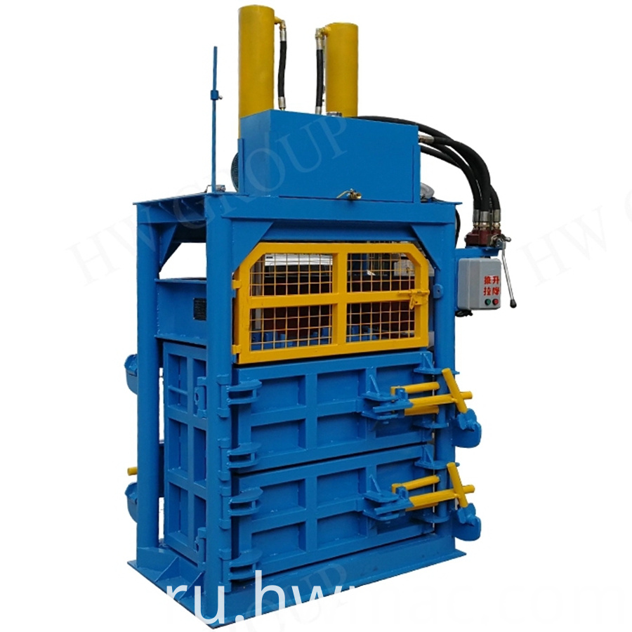 plastic bottle recycling Baler