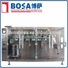 food for dog packaging machine high efficiency china