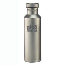 High Quality Titanium Sports Bottle 700ml