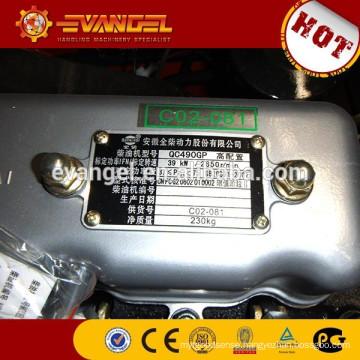 QC490GP diesel engine, forklift spare parts