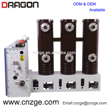 ZN63A-12 12kv high voltage indoor vacuum circuit breaker 1250A