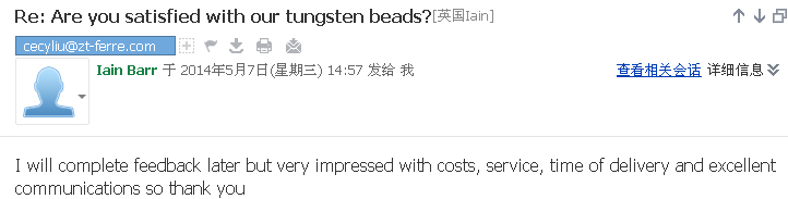 Comments of Tungsten Beads