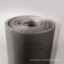 20 40 60 80 Mesh 2520 Nichrom Wire Mesh Lautering With High Temperature Resistance 1400 Degree
