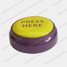 Простая кнопка, кнопка звука, диктофон, звуковая коробка