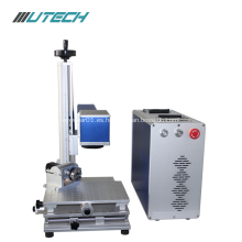 Máquina de marcado láser de fibra dividida de 30W para metal