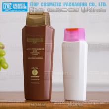 QB-SD série 200ml 400ml belle et haute qualité finition mate hdpe en gros plastique bouteille de shampoing...