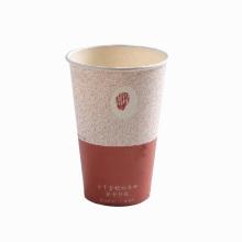 Tazas de papel reciclables del café