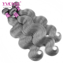 Wholesale Brazilian Body Wave Grey Hair Weave