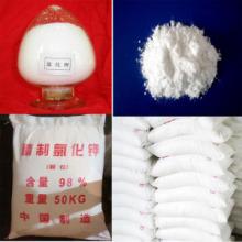 Industrie / Landwirtschaft / Lebensmittel Grad Kaliumchlorid