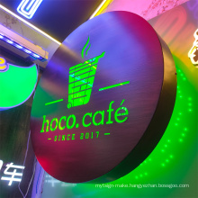 Coffee Shop Store illuminate Lightbox Design Led Advertising Outdoor 3d lightbox